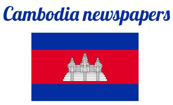 Cambodia newspapers