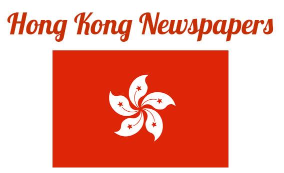 Hong Kong Newspapers