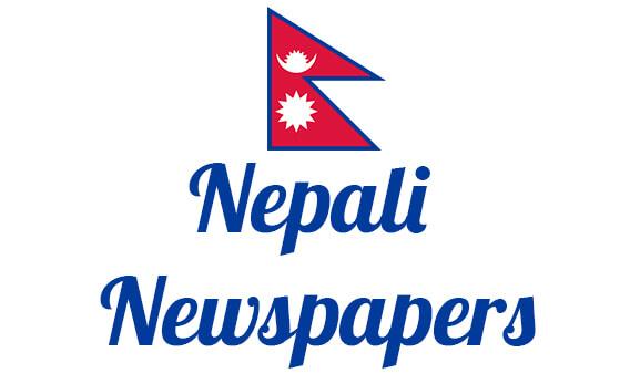 Nepali Newspapers
